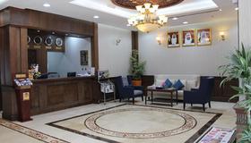 Al Diar Mina Hotel - Abu Dabi - Recepción