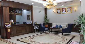 Al Diar Mina Hotel - אבו דאבי - דלפק קבלה