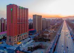 Holiday Inn Express Yinchuan Downtown - Yinchuan - Outdoor view