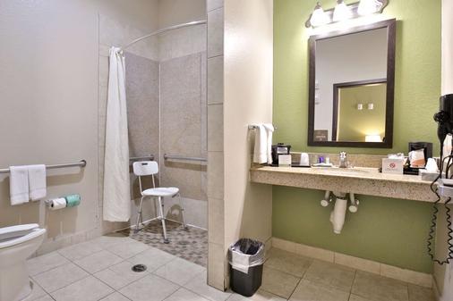 司麗普酒店及套房 - 阿比林 - 浴室
