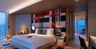 Hotel Indigo Kaohsiung Central Park - קאושיונג - חדר שינה