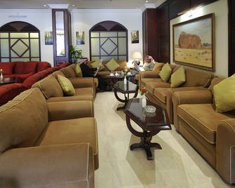Mercure Hotel Khamis Mushayt - Chamis Muschait - Lounge