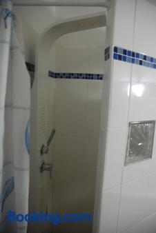Les Fleurs - Monpazier - Bathroom