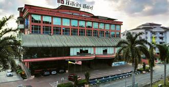 山城酒店與公寓式客房 - 怡保 - 怡保