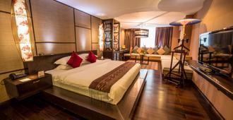 Rose Garden Hotel - יאנגון - חדר שינה