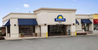 Days Inn by Wyndham Frederick - Frederick