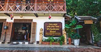 Mylaohome Hotel & Spa - Luang Prabang - Outdoor view