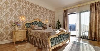 Wellness & SPA boutique Hotel pod lipkami Prague - פראג - חדר שינה