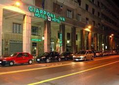 Giappone Inn Parking Hotel - Livorno - Bina