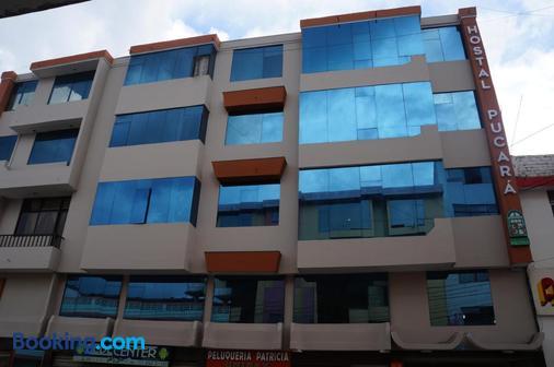 Hostal Pucará - Loja - Building