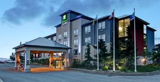 Holiday Inn Express Kamloops - קאמלופס