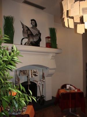 b11 Hôtel - Nice - Room amenity