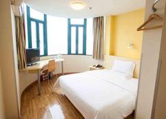 7 Days Inn Yinchuan Beijing Road Branch - Yinchuan - Sypialnia