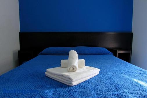 Hostel de Los Colores - Piriápolis - Bedroom