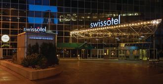 Swissotel Chicago - Chicago - Building