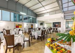 Hotel Dann Combeima - Ibagué - Restaurant
