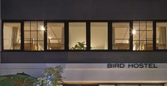 Bird Hostel - Kyoto - Building