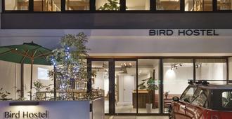 Bird Hostel - Kioto - Edificio