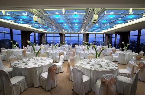 Paradise Hotel Busan - Busan - Juhlasali