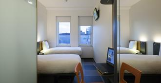 easyHotel Amsterdam City Centre South - Amsterdam - Soverom