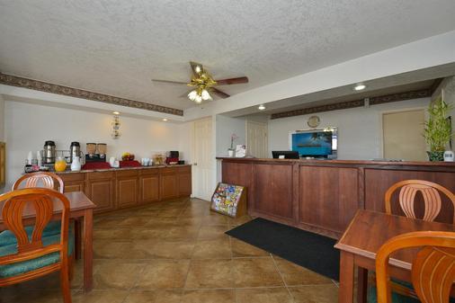 Americas Best Value Inn Santa Rosa, Nm - Santa Rosa - Restaurant