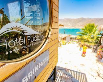 Hotel Puclaro - Vicuña - Venkovní prostory