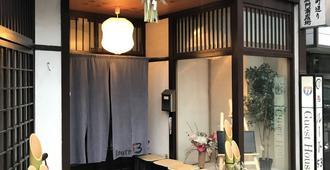 Sugiya Guest House - Hostel - Nara - Näkymät ulkona