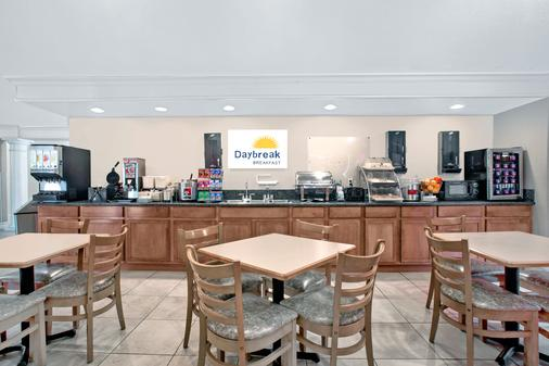 Days Inn by Wyndham Casper - Casper - Buffet