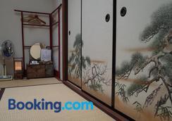 樸宿旅館 - 京都 - 大廳