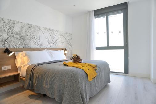 Aspasios Atocha Apartments - Madrid - Makuuhuone