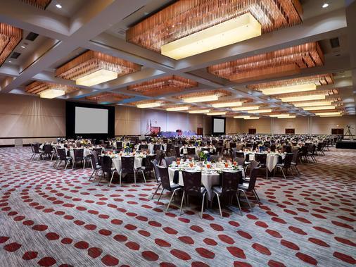 Hyatt Regency Cincinnati - Cincinnati - Banquet hall