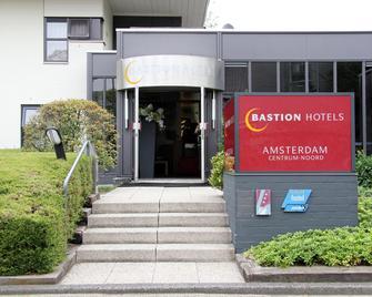 Bastion Hotel Amsterdam Noord - Amsterdam - Building