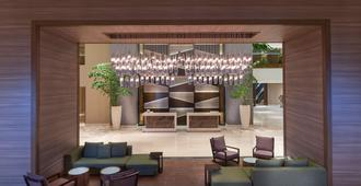 Embassy Suites by Hilton Santo Domingo - Santo Domingo - Lobby