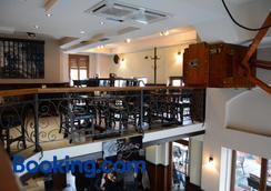 Hotel Treff - Bitola - Lobby