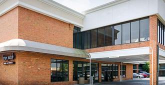 Quality Inn Lewisburg - Lewisburg