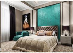 Alba Hotel & Spa - Bakú - Habitación