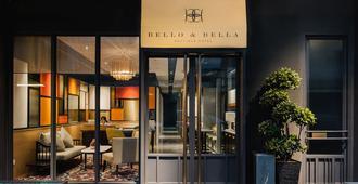 Bello & Bella Boutique Hotel - Κουάλα Λουμπούρ - Κτίριο