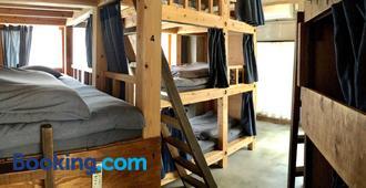 Golden Mile Hostel - Amami
