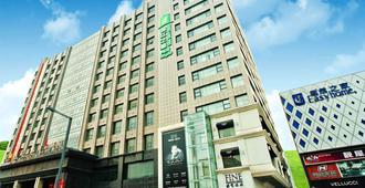 Jinjiang Inn Style Taiyuan Xuefu Street Changzhi Road - Taiyuan