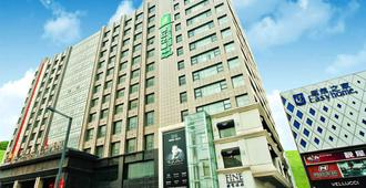Jinjiang Inn Style Taiyuan Xuefu Street Changzhi Road - טיוואן