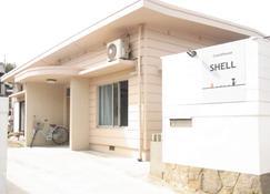 Guesthouse Shell - Naoshima - Building