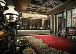 The Royal Surakarta Heritage Solo MGallery By Sofitel - Surakarta City