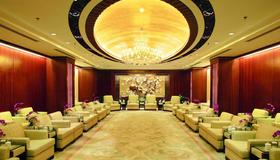 Jinling Purple Mountain Hotel Shanghai (Previously Shanghai Grand Trustel Purple Mountain Hotel) - Shanghai - Lounge