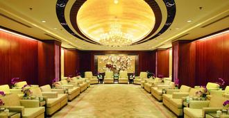 Jinling Purple Mountain Hotel Shanghai (Previously Shanghai Grand Trustel Purple Mountain Hotel) - שנחאי - טרקלין