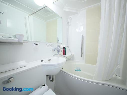 Apa Hotel Shin-Osaka-Ekiminami - Osaka - Bathroom