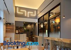 Apa Hotel Shin-Osaka-Ekiminami - Οσάκα - Εστιατόριο