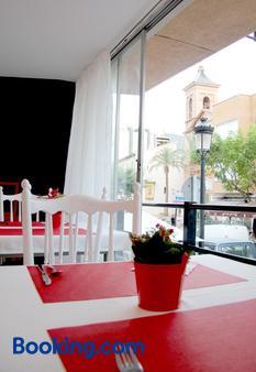 Hotel Bosquemar - Benicàssim - Balcón
