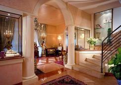 Bonvecchiati Hotel - Venice - Lobby