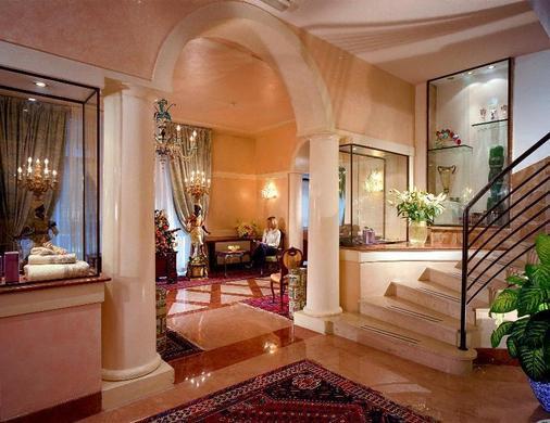 Bonvecchiati Hotel - Venetsia - Aula
