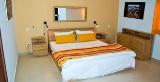 Hotel Le Marly - Abiyán